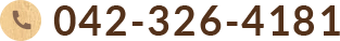 042-326-4181